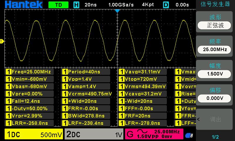 wbudowany 1 kanałowy generator funkcyjny AWG