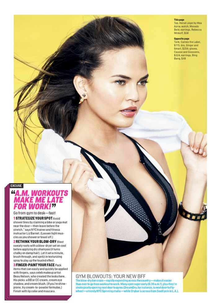 blog-got-sin-moda-fitness-chrissy-teigen-work-out-academia-02