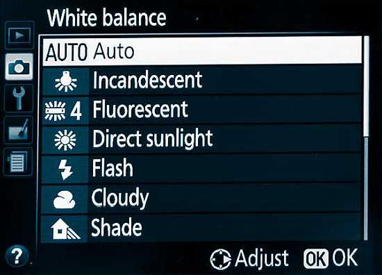 White balance presets