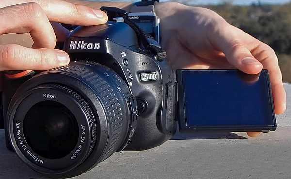 Nikon D5100 camera screen