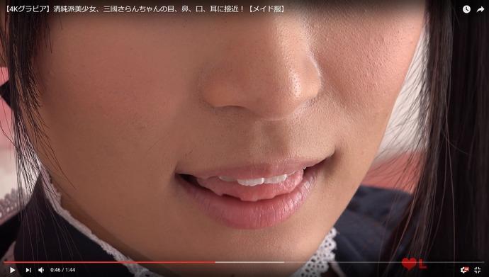【画像】 イメージビデオの4K画質の映像が出回る・・・これはアカンやつ(※画像あり)