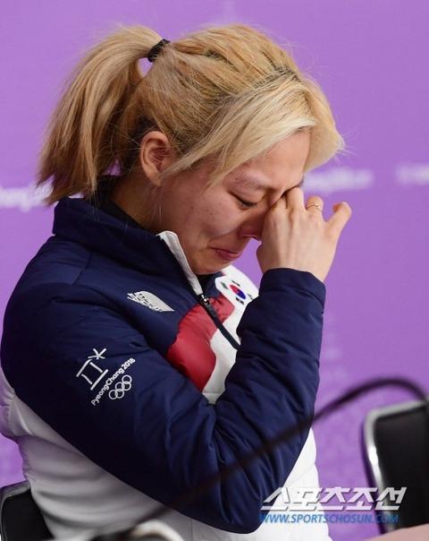 【平昌オリンピック】大炎上の韓国パシュート女子、涙の会見コメントがこちら・・・・