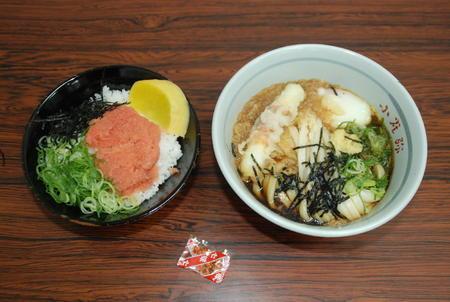 【速報】藤井聡太六段の本日の昼食がヤバいwwwwwww