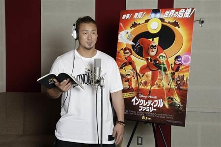 中田翔さん、声優に初挑戦!