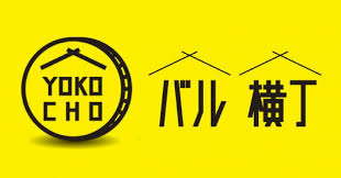 【朗報】横丁コインを発行してる株式会社impriseがJTBグループと業務・資本提携