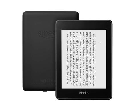 Kindle Paperwhiteって実際どんな感じなの?