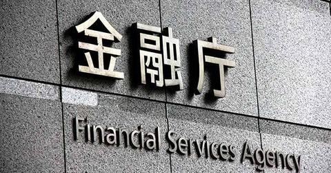 金融庁「年金に期待するな。自ら資産形成しろ」←批判殺到