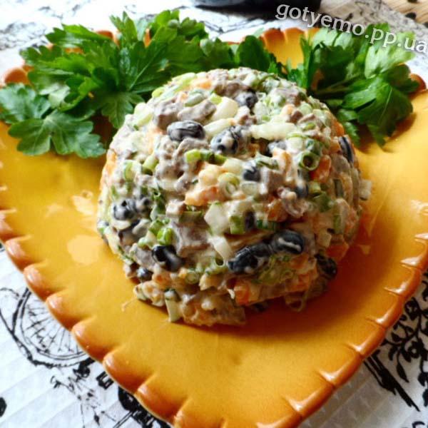 рецепт салату з квасолею і свинячим серцем