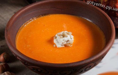 Гарбузовий крем-суп
