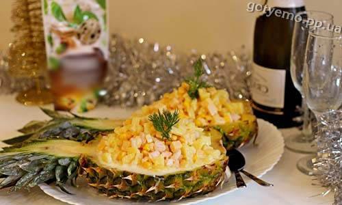 Салат з креветками в ананасі