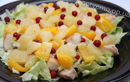 рецепт салату з куркою і ананасами