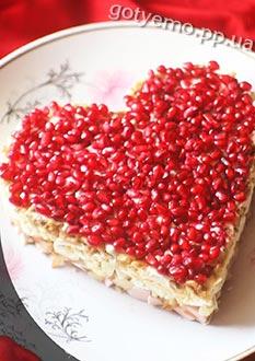 """рецепт Салату """"Гранатове серце"""""""