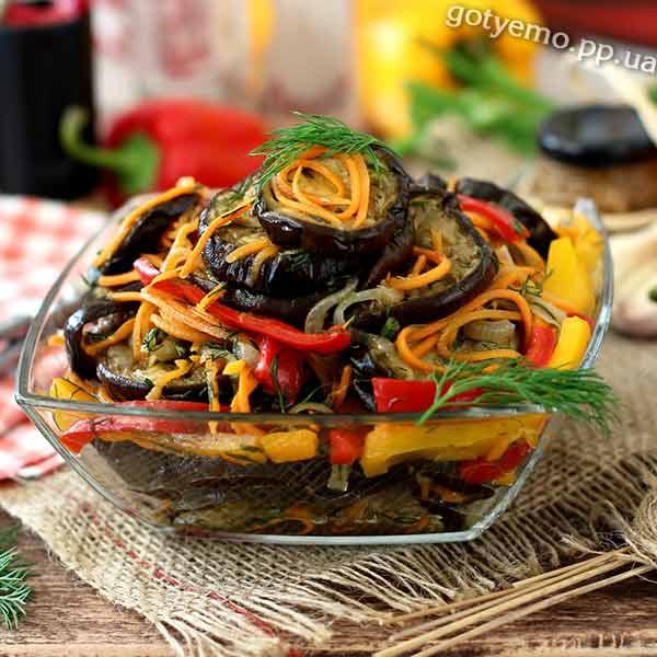 Закуска (салат) з баклажанів