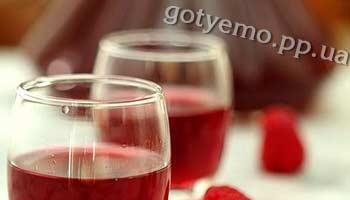 рецепт домашнього малинового вина