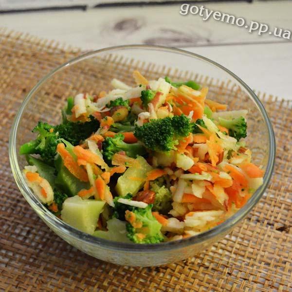 Легкий салат з броколі