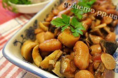 рецепт квасолі з грибами