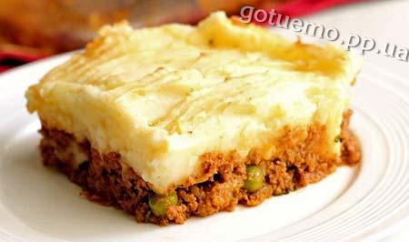 рецепт пастушого пирога