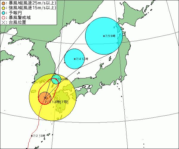 2018 台風7号 進路予想