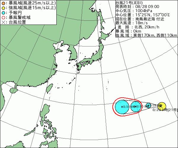 台風21号2018の進路最新情報