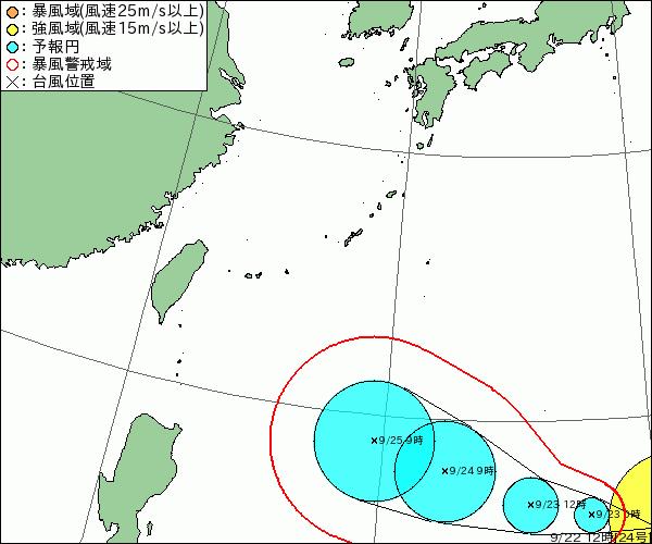 台風24号2018米軍とヨーロッパの最新情報・日本や関東・九州沖縄への影響は