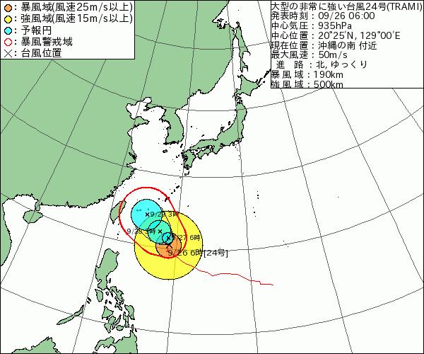 台風24号予想天気図