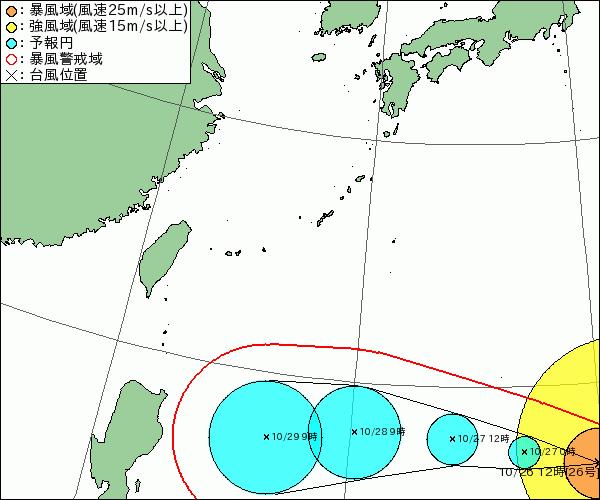 台風26号2108進路図