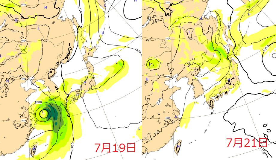 台風5号ヨーロッパの最新情報気圧の状況