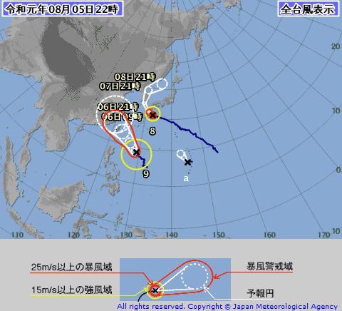 台風10号たまご・台風8号・台風9号の進路状況
