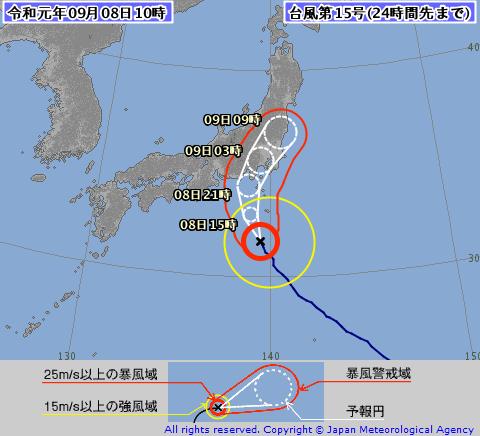 台風15号気象庁の予想
