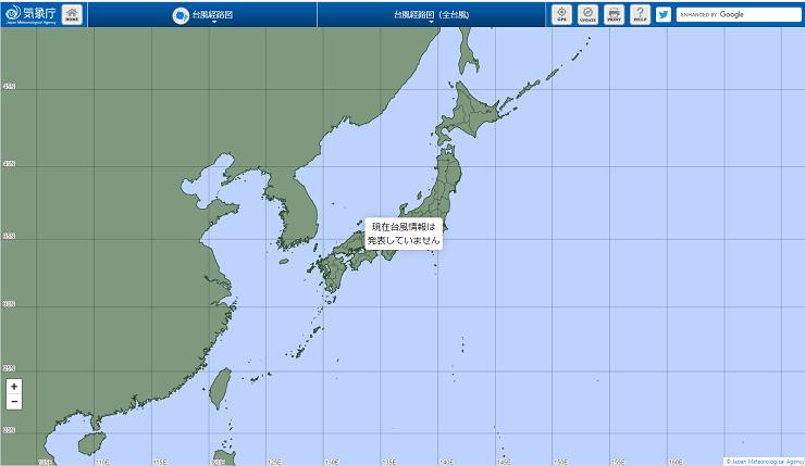 台風3号たまご2021気象庁の最新情報5月17日