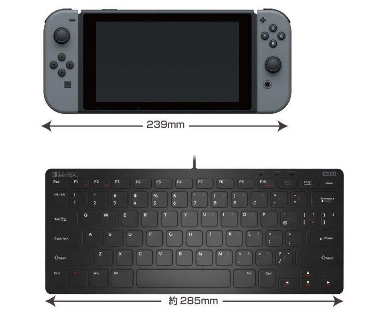 Clavier Nintendo Switch