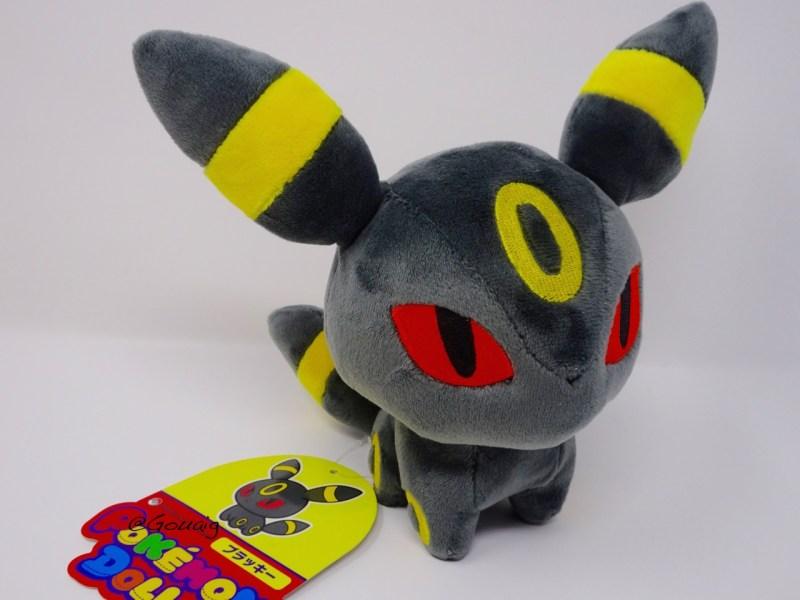 pokemon Dolls Noctali