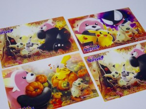 pokemon Dolls cartes pokémon center