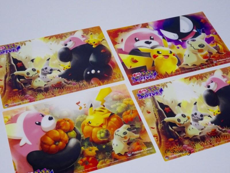 pokemon Dolls cartes pokémon center