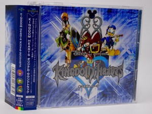 CD Kingdom Hearts