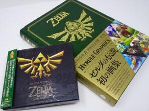 Zelda Hyrule Graphics