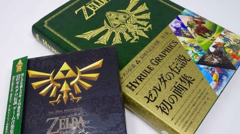 Zelda Hyrule Graphics