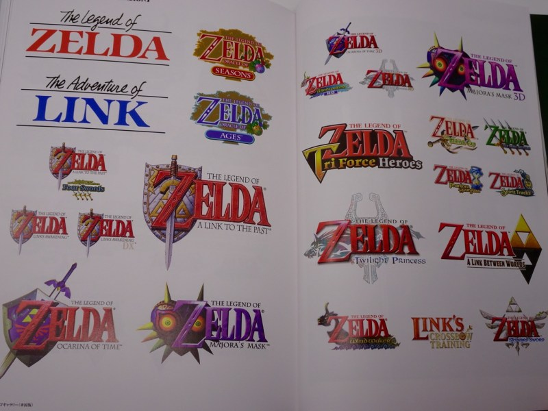 Zelda Hyrule Graphics - Art and Artifacts