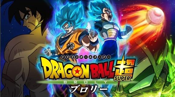 film dragon ball super broly