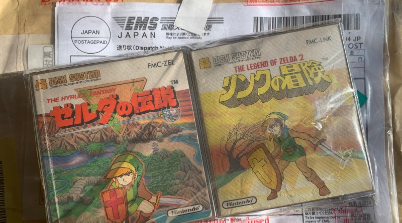 retrogaming japon