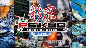 Test] Psikyo Shooting Stars Alpha Switch
