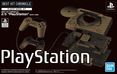 maquette playstation 3