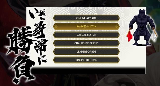 Samurai Shodown Collection mode online