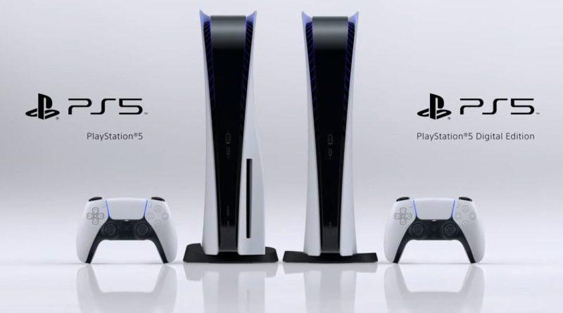 design de la PS5