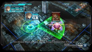 test 13 Sentinels: Aegis Rim