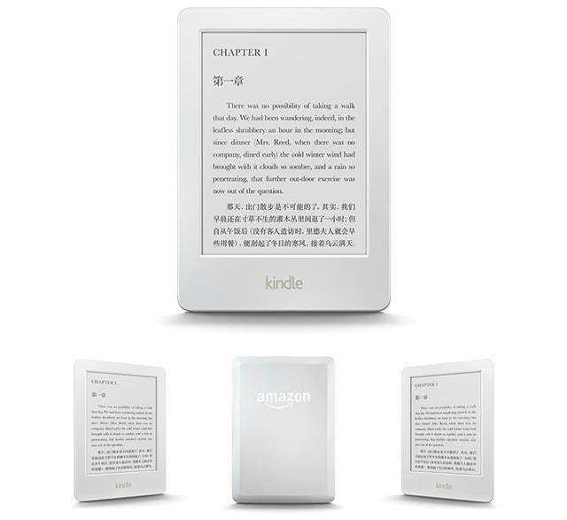 Amazon anuncia un nuevo eReader Kindle de color blanco marfil