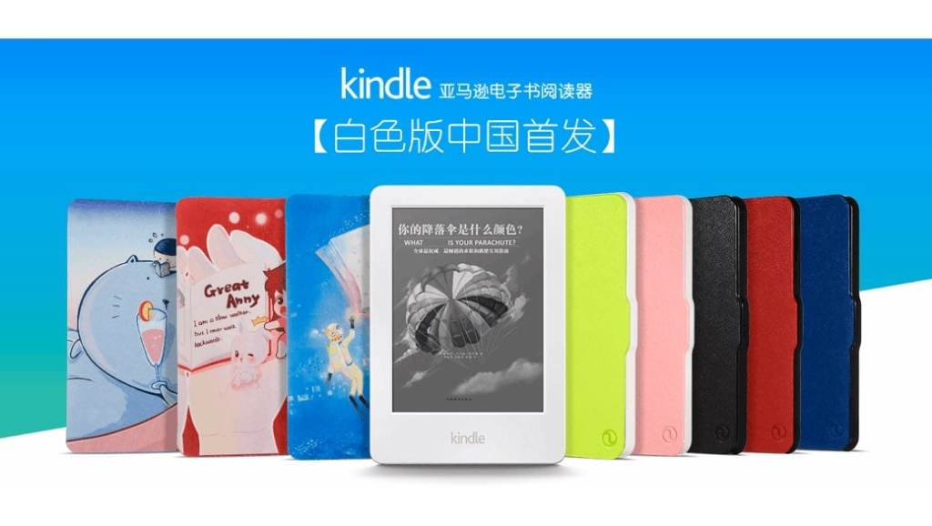 Amazon anuncia un nuevo eReader Kindle de color blanco marfil