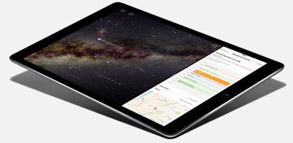 """El nuevo iPad Pro de 12.9"""""""