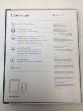 kobo-aura-h2o-2-6