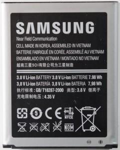 Genuine SIII battery Top